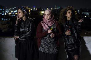 BERLIN FEMINIST WEEK 2017