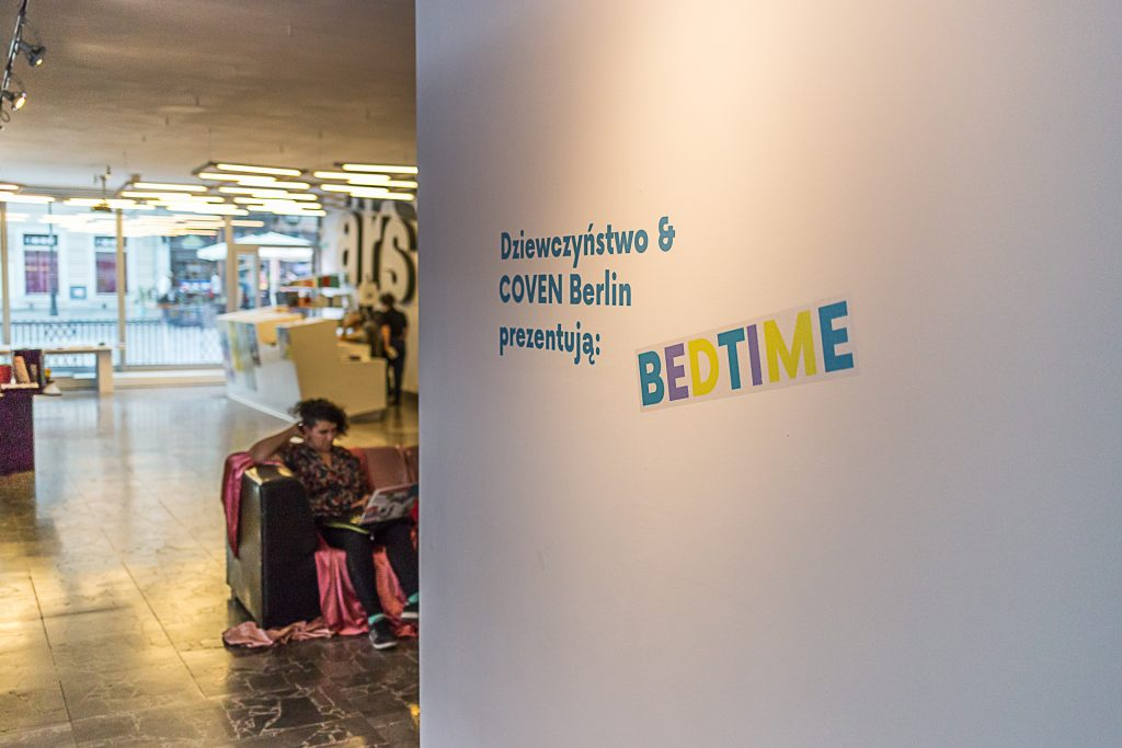 Title wall of bedtime exhibition