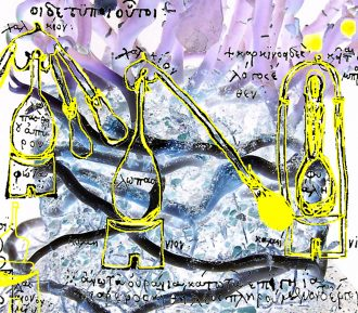 An approximation of an ancient alchemical drawing in bright yellow, with purple and blue and black abstract shapes behind. The lettering is not in english, and uses a non-latin alphabet.
