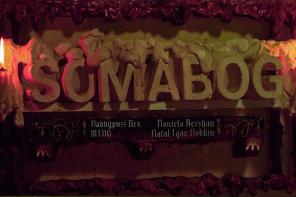 SOMABOG